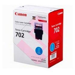 CANON TONER LASER CIAN CRG702 6.000 PAGINAS LBP/5960/5970